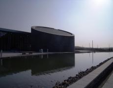 Nuclear Academy – Lillyhall